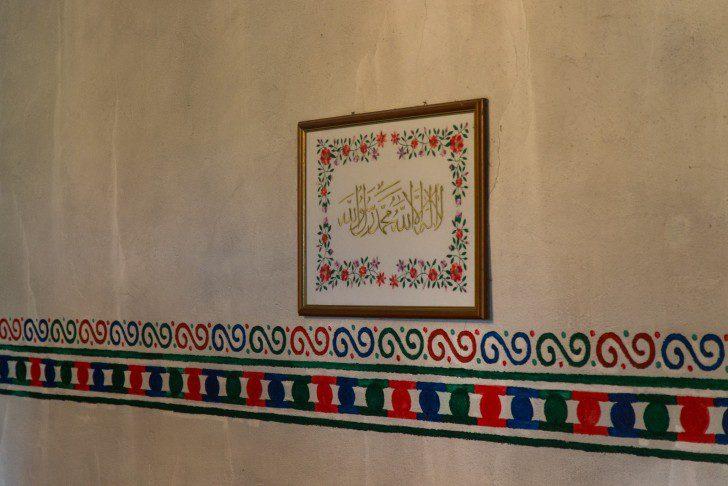 seyit ali sultan kizil deli tekkesi 22 728x486