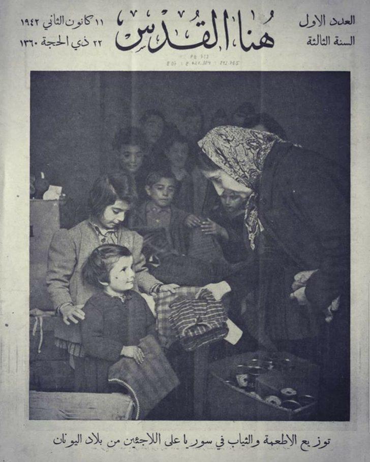 11 ocak 1942 burasi kudus hune el kudus gazetesi 728x910